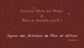 Vœux de Noël 2017 - Via Romana